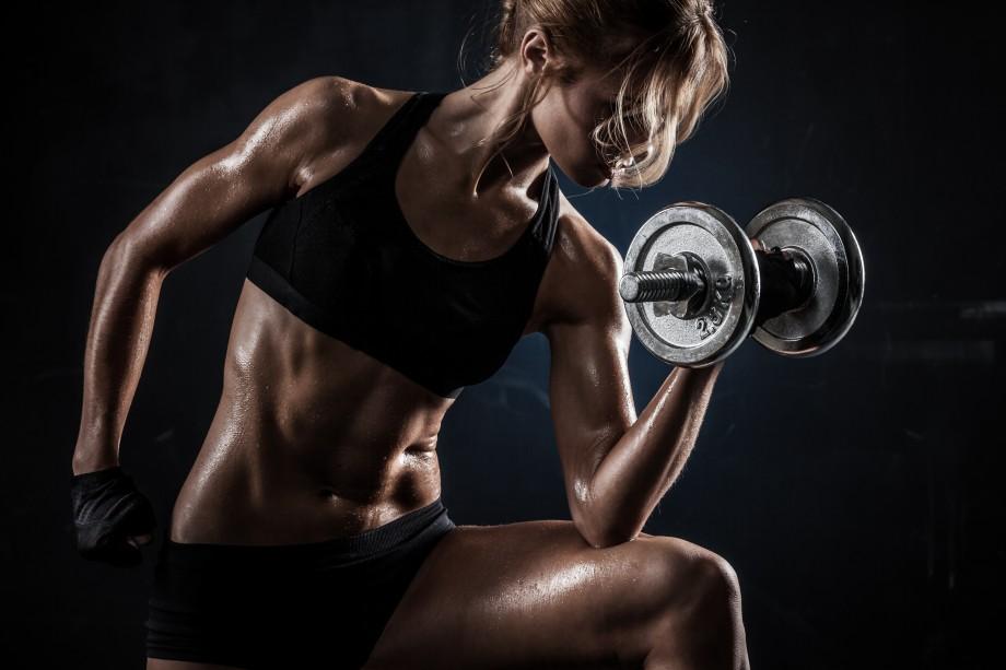 levantar más peso