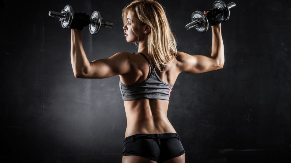 levantar peso repeticiones